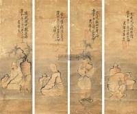 人物 四屏立轴 纸本 -  - 辽沈名贤翰墨 - 2012春季艺术品拍卖会 -收藏网