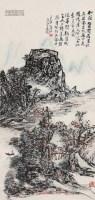 松筠高阁 立轴 设色纸本 - 黄宾虹 - 中国近现代书画夜场 - 八周年春季拍卖会 -收藏网
