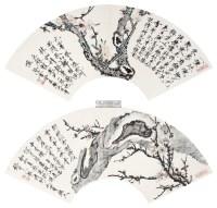 花卉 扇面 (两开) 设色纸本 -  - 中国名家书画 - 2012年秋季中国名家书画拍卖会 -收藏网