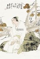 李贺小像 镜片 纸本 - 袁武 - 中国书画(一) - 2012年夏季书画精品拍卖会 -中国收藏网