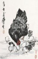 大吉图 立轴 设色纸本 - 7693 - 中国近代书画 - 2012秋季拍卖会 -收藏网