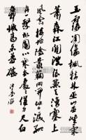 书法 镜片 纸本 - 116769 - 中国书画 - 2013年首届艺术品拍卖会 -收藏网
