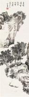 青峰连云 立轴 水墨纸本 - 1518 - 中国书画专场 - 2012春季艺术品拍卖 -收藏网
