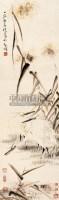花鸟 立轴 设色纸本 - 116870 - 淘宝专场 - 2012秋季拍卖会 -收藏网