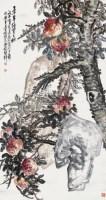寿桃 立轴 设色纸本 - 吴昌硕 - 中国书画(一) - 2013年春季拍卖会第428期 -收藏网