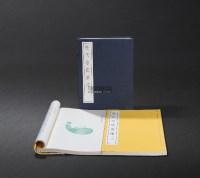 原函精装限量《历代名瓷图谱》两册全 -  - 古美术文献撷英 - 2012年秋季拍卖会 -收藏网