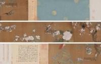 花鸟卷 手卷 绢本 - 116473 - 铁网珊瑚—中国古代书画专场 - 2013年春季艺术品拍卖会 -收藏网