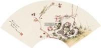 花卉虫草 扇片 纸本 - 146898 - 中国书画 西画 杂项 - 2013年迎新艺术品拍卖会 -收藏网