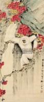 猿猴 立轴 纸本 - 4069 - 中国书画专场(二) - 2012年秋季书画艺术品拍卖会 -收藏网