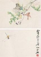 花鸟蜻蜓册页 - 齐白石 - 中国书画 - 2013年迎春艺术品拍卖会 -收藏网
