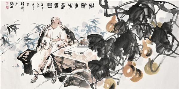 松龄著书图 镜片 设色纸本 - 127458 - 中国书画 - 2012夏季艺术品拍卖会 -收藏网