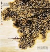 榕荫榆舟 立轴 纸本 - 129692 - 中国书画 - 2013年首届艺术品拍卖会 -收藏网