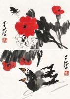 花鸟 立轴 设色纸本 - 116481 - 中外书画精品 - 2012年《第一拍卖厅》冬季专场拍卖会 -收藏网