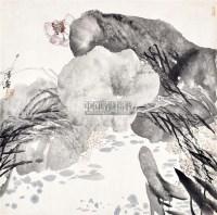 荷 镜片 纸本 - 117404 - 辽沈名贤翰墨 - 2012春季艺术品拍卖会 -收藏网