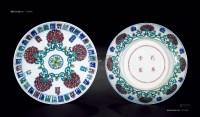 斗彩宝相花梵文盘 (一对) -  - 瓷器玉器工艺品(二) - 2013春季艺术品拍卖会 -收藏网