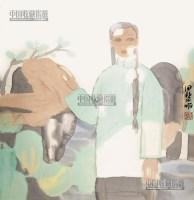 少女 立轴 纸本 - 114703 - 中国书画 - 2013年首届艺术品拍卖会 -收藏网