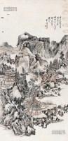 夏日山居图 立轴 设色纸本 - 黄宾虹 - 中国近现代书画夜场 - 八周年春季拍卖会 -收藏网