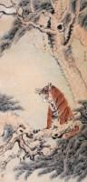 深山虎啸 立轴 设色纸本 -  - 中国书画(一) - 2013年大众收藏拍卖会(第一期) -收藏网