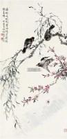 雀胜春 立轴 纸本 - 丁宝书 - 中国书画专场 - 北京长风2012秋季拍卖会 -收藏网