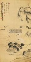 荷花鸬鹚 立轴 纸本 - 116608 - 中国书画专场(二) - 2012年秋季书画艺术品拍卖会 -收藏网