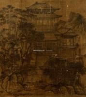 山水楼阁 镜心 水墨绢本 -  - 中国书画 - 第二期艺术品拍卖会 -中国收藏网