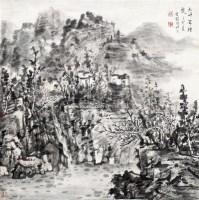 山水 - 杨云鹤 - 中国书画(五) - 2012年夏季书画精品拍卖会 -收藏网