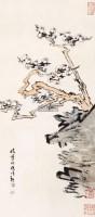 梅石图 轴 设色纸本 - 116006 - 中国书画(二)艺海集萃 - 2012秋季艺术品拍卖会 -收藏网