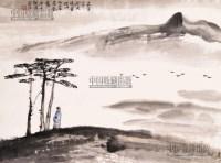 山水 立轴 纸本 - 2538 - 中国书画 - 2013年首届艺术品拍卖会 -收藏网