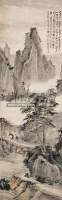 山水人物 - 吴观岱 - 墨华烟云——中国书画专场 - 2012春季文物艺术品拍卖会 -收藏网
