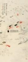 鱼乐图 立轴 设色纸本 - 118951 - 中国近现代书画 - 2012秋季艺术品拍卖会 -收藏网