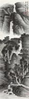 观瀑图 立轴 水墨纸本 - 118975 - 中国书画一 - 2012春季艺术品拍卖会 -收藏网