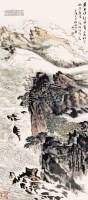 黄牛峡 立轴 纸本 - 116006 - 中国书画 - 2013年首届艺术品拍卖会 -收藏网