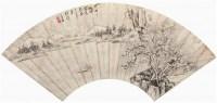 山水 -  - 中国书画 - 2013年迎春艺术品拍卖会 -收藏网