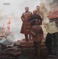 红岩(完成稿) 油彩 布面 - 沈嘉蔚 - 中国现当代美术-油画雕塑 - 2013春季拍卖会 -收藏网