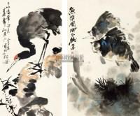 书画 (十五帧) (选二) -  - 中国书画 - 2013年保真书画拍卖会(第2期) -中国收藏网