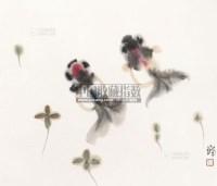 双鱼 镜框 - 116015 - 中国书画 - 2013年春季文物艺术精品拍卖会 -收藏网