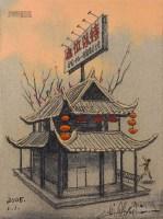 庙 布面 油彩 - 154736 - 中国油画及雕塑 - 2013年春季拍卖会 -收藏网