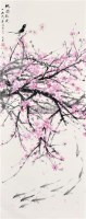桃园报晓 立轴 设色纸本 -  - 中国书画 - 2012夏季艺术品拍卖会 -收藏网
