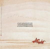 人物 镜心 设色纸本 - 4614 - 中国书画 - 第359次拍卖会 -中国收藏网