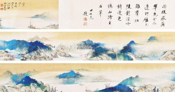 青绿山水 手卷 设色纸本 - 4513 - 中国书画(一)古代·近现代书画专场图片
