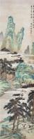 山水 立轴 设色纸本 - 沈铨 - 中国书画 - 2012夏季艺术品拍卖会 -收藏网