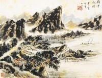 山水 镜心 设色纸本 - 116750 - 中国书画 - 第二期艺术品拍卖会 -收藏网