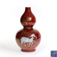 乾隆款红釉描金双马纹葫芦瓶 -  - 古董珍玩 - 2013 年迎春大型艺术品拍卖会 -收藏网