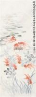 九如图 镜心 纸本 - 汪亚尘 - 中国书画专场 - 北京长风2012秋季拍卖会 -收藏网