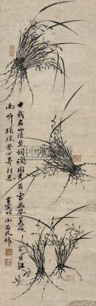 兰花 立轴 水墨纸本 - 35509 - 中国书画(一) - 2013年春季拍卖会第428期 -收藏网
