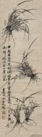 兰花 立轴 水墨纸本 - 李小石 - 中国书画(一) - 2013年春季拍卖会第428期 -收藏网