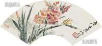 花卉 扇片 - 117343 - 艺术品 - 第45届艺术品拍卖交易会 -收藏网