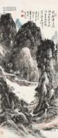 遵义纪游 镜心 设色纸本 - 黄宾虹 - 中国近现代书画夜场 - 八周年春季拍卖会 -收藏网