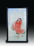 王隆夫 达摩传教图 -  - 玉器杂项书画瓷器 - 上海鸿年2012秋季大型艺术品拍卖会 -收藏网