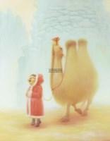 快雪时晴 布面 油彩 - 吕欣 - 新视界——青年艺术家新锐作品专场 - 2012年秋季拍卖会 -收藏网